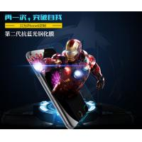 Quality Anti Blu-ray Blue Light Tempered Glass Protective Film For Iphone 6 6 plus for sale