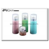 Wholesale Material PP cosmetic packaging small makeup containers 50ml height 120.4mm from china suppliers
