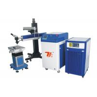 Wholesale Mould Laser Welding Machine Repair Welder By Manual, Spot Welder Machine from china suppliers