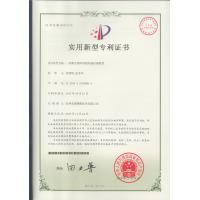 Hangzhou dongcheng image techology co;ltd Certifications