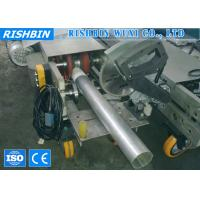 Wholesale Portable Round Downspout Roll Forming Machine with 10 m / min Producing Speed from china suppliers