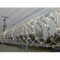Wholesale Professional Coiled Razor Barbed Wire Fencing ,Garden Border Edging from china suppliers