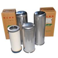 Wholesale 50HP Hitachi Compressor Air Oil Separator Stainless Steel High Filtration Efficiency from china suppliers