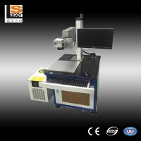 Wholesale Water Cooling 3 W 5w 12w 18w Uv Metal Laser Marking Machine For Pcb Cut , Low Noise from china suppliers