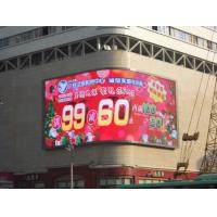 Wholesale Advertising Smd P10 1/2s Outdoor Full Color led display billboard on the wall from china suppliers