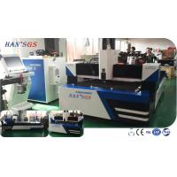 Wholesale HANS Professionally Metal Laser Cutting Machine With CNC System from china suppliers