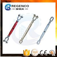 Wholesale Rigging hardware carbon steel drop forged rigging screw turnbuckle from china suppliers