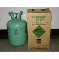 Wholesale R22 refrigerant gas 13.6kg/22.7kg disposable cylinder from china suppliers