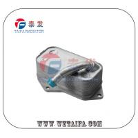 Wholesale Eco Friendly 5989070201 BMW Oil Cooler For BMW 5 E60 E61 6 E63 E64 from china suppliers