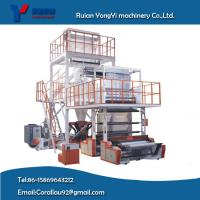 Wholesale Three-Layer Common-Extruding Rotary Film Blowing Machine from china suppliers
