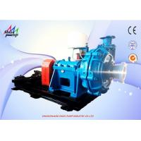 Wholesale 100ZJG - B42 Filter Press Feed Pump , Low Pressure Self-circulation Slurry Pump from china suppliers