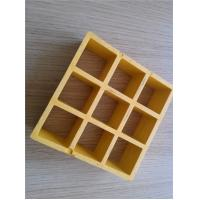 Wholesale FRP grating from china suppliers