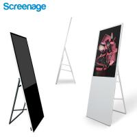 "Buy cheap Wholsale Size 43"" Lcd Display Advertising Screen Portable Digital Poster With from wholesalers"