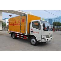 Wholesale Dongfeng Furuika explosive-proof vehicle(CLW5041XQYD4) from china suppliers