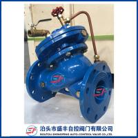China F745X remote control float valve with ductile iron made in China remote control valve factory on sale