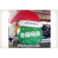 Wholesale PVC Inflatable Christmas Hat Inflatable Helium Ball for Christmas from china suppliers