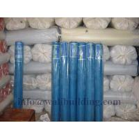 Wholesale plastic screen mesh from china suppliers