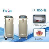 Buy cheap Big Spot 1mhz E-light Permanent Opt Shr Hair Removal Machine In Ipl Machine from wholesalers