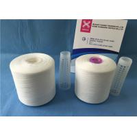 Wholesale 100% Polyester 20-60s Spun Raw White Yarn / Weaving Thread On Plastic Tube from china suppliers