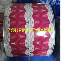 Wholesale printed aluminium foil used for yogurt lid from china suppliers