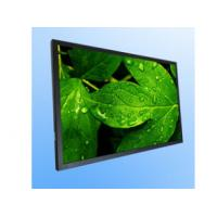 Wholesale 65 Inch CCTV LCD Monitor 1920 x 1080 500 cd/m2 16.7 M colors from china suppliers