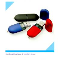 Wholesale  Pill shape USB Flash Drive MOQ 100pcs logo imprint from china suppliers