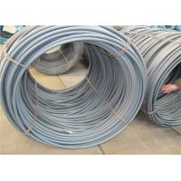 Wholesale H08Mn2MoA HotRolledWireRod With 5.5mm For Pressure Vessel from china suppliers