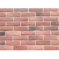 Buy cheap 3DWN05 Decorative Interior Thin Brick Panels / Wall  Building Materials With Turned Color 210*55 from wholesalers