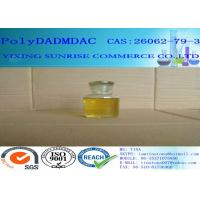 Wholesale Industrial Paint Solvent Polydadmac CAS 26062-79-3 For Water Treatment from china suppliers