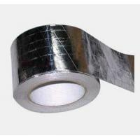 Wholesale Self Adhesive Aluminum Adhesive Tape / High Temperature Aluminum Tape Foil Tape For Insulation from china suppliers