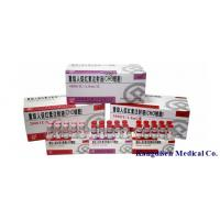 Wholesale 11096-26-7 EPO Bobybuilding Blood Cells Hemopoietin 4000 IU/vial from china suppliers