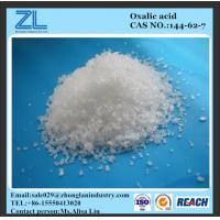 Wholesale Oxalic Acid white crystal from china suppliers