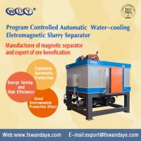 Buy cheap Automatic water-cooled electromagnetic slurry separator WDY 1000 model for kaolin, feldspar, quartz processing from wholesalers