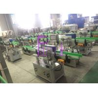 Wholesale Beverage Bottle Labeling Machine from china suppliers