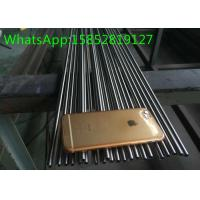 Buy cheap TP310S Precision Stainless Steel Tube , DIN 1.4845 Precision Steel Pipe from wholesalers
