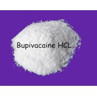 Wholesale Bupivacaine hydrochloride CAS: 14252-80-3 for Anti-paining Anesthetic Anodyne from china suppliers