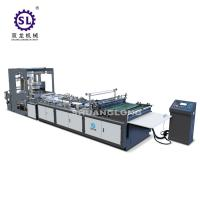 Wholesale PE Plastic film zip lock bag making machine 3300*1500*1900mm Dimension from china suppliers