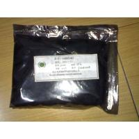 Wholesale Nano Titanium Powder from china suppliers