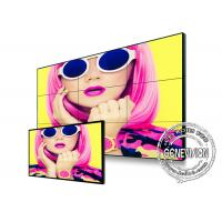Buy cheap Daisy Chain 55 inch Ultra Narrow Bezel Video Wall 450nits LCD Video Wall Monitor from wholesalers