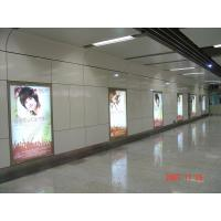 Wholesale Slim Light Box Poster Printing Used Shopping Center And Bus Stop from china suppliers