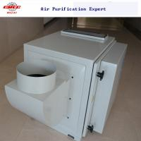 Buy cheap Professional Cnc Lathe Fume Industrial Air Purifier For Machining Gas from wholesalers