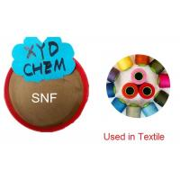 Wholesale FDN - A Chemicals Sodium Naphthalene Sulfonate Formaldehyde Used For Textile Industry from china suppliers