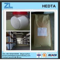 Wholesale N-(2-Hydroxyethyl)ethylenediaminetriacetic acid for water treatment from china suppliers