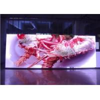 Quality Waterproof P8 Outdoor Full Color Advertising LED Signs 7500nits High Brightness for sale