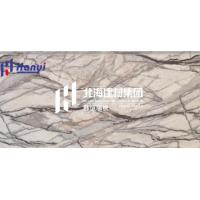 Wholesale B476-001_Flat board marble style from china suppliers