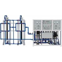 Wholesale Mineral Water Purifier/ Filter from china suppliers