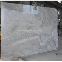 Wholesale China Fior Di Pesco Marble Slab, Similar as Italy Origin from china suppliers
