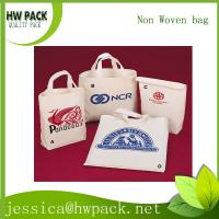 Wholesale white simple nonwoven bag from china suppliers