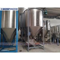 Wholesale Propeller Blade Inside Vertical Screw Mixer Blender For Plastic Materials from china suppliers
