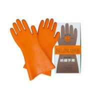 Quality insulating gloves for sale